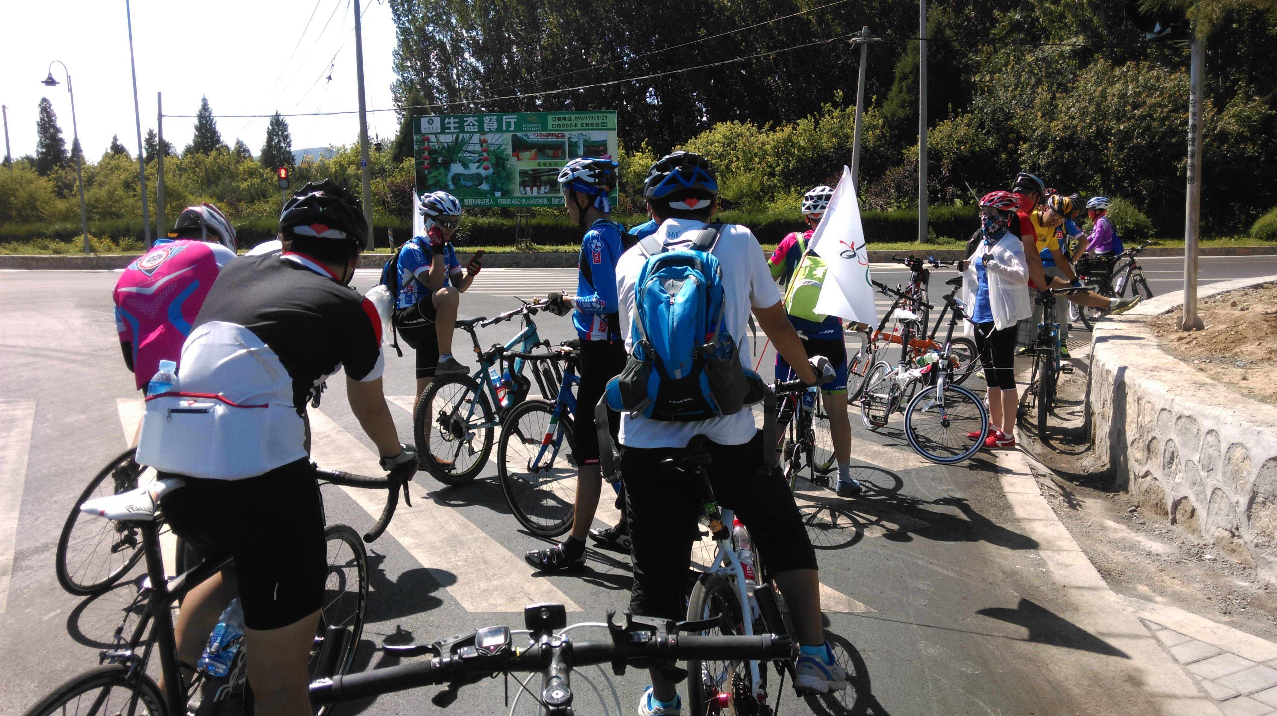 how to prepare for 100 km cycling