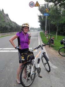 On my first 100+ km ride to and from Pinggu